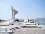 Volos Magnisia - Griekenland - foto 14 - Foto van De Griekse Gids