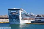 GriechenlandWeb Haven Piraeus | Attica Griechenland | GriechenlandWeb.de 15 - Foto GriechenlandWeb.de
