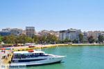 Haven Piraeus | Attica Griekenland | De Griekse Gids 29 - Foto van De Griekse Gids