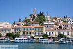 Poros | Saronische eilanden | De Griekse Gids Foto 57 - Foto van De Griekse Gids