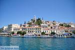 Poros | Saronische eilanden | De Griekse Gids Foto 58 - Foto van De Griekse Gids