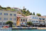 Poros | Saronische eilanden | De Griekse Gids Foto 67 - Foto van De Griekse Gids