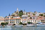 Poros | Saronische eilanden | De Griekse Gids Foto 85 - Foto van De Griekse Gids