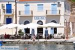 Poros | Saronische eilanden | De Griekse Gids Foto 127 - Foto van De Griekse Gids