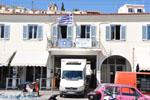 Poros | Saronische eilanden | De Griekse Gids Foto 136 - Foto van De Griekse Gids