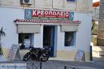 Poros | Saronische eilanden | De Griekse Gids Foto 152 - Foto van De Griekse Gids
