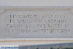 De klok van Poros | Saronische eilanden | De Griekse Gids Foto 163 - Foto van De Griekse Gids