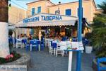 Poros | Saronische eilanden | De Griekse Gids Foto 184 - Foto van De Griekse Gids