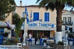 Poros | Saronische eilanden | De Griekse Gids Foto 187 - Foto van De Griekse Gids