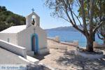 Poros | Saronische eilanden | De Griekse Gids Foto 243 - Foto van De Griekse Gids