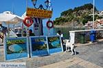 Parga - Departement Preveza -  Foto 11 - Foto van De Griekse Gids