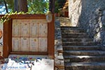 Parga - Departement Preveza -  Foto 51 - Foto van De Griekse Gids