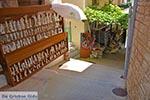 Parga - Departement Preveza -  Foto 92 - Foto van De Griekse Gids