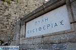 Rhodos stad Rhodos - Rhodos Dodecanese - Foto 258 - Foto van De Griekse Gids