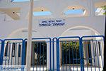Gennadi Rhodos - Rhodos Dodecanese - Foto 411 - Foto van De Griekse Gids