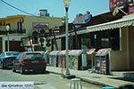Ialyssos Rhodos - Trianda Rhodos - Rhodos Dodecanese - Foto 446 - Foto van De Griekse Gids