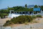 Kiotari Rhodos - Rhodos Dodecanese - Foto 643 - Foto van De Griekse Gids