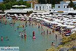 Lindos Rhodos - Rhodos Dodecanese - Foto 1059 - Foto van De Griekse Gids