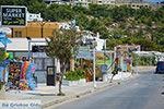 Pefkos Rhodos - Rhodos Dodecanese - Foto 1158 - Foto van De Griekse Gids
