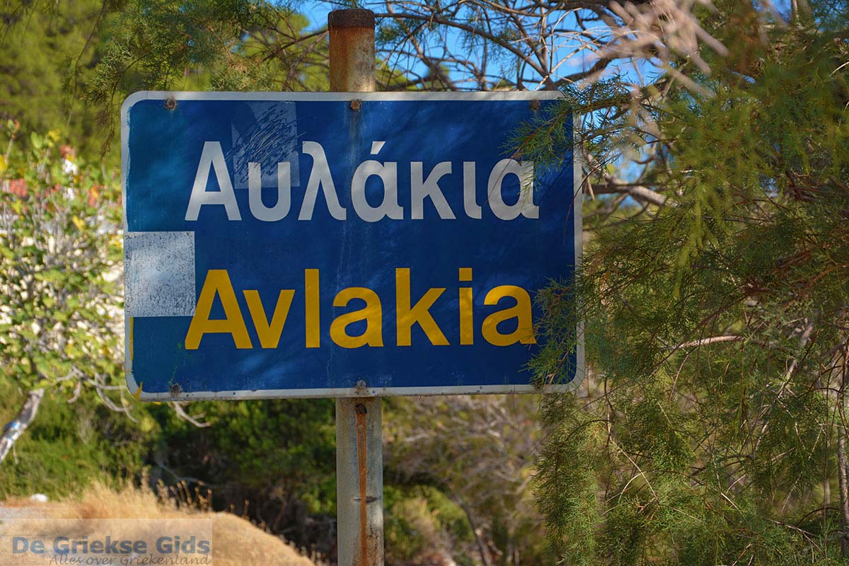 foto Avlakia Samos | Griekenland 5