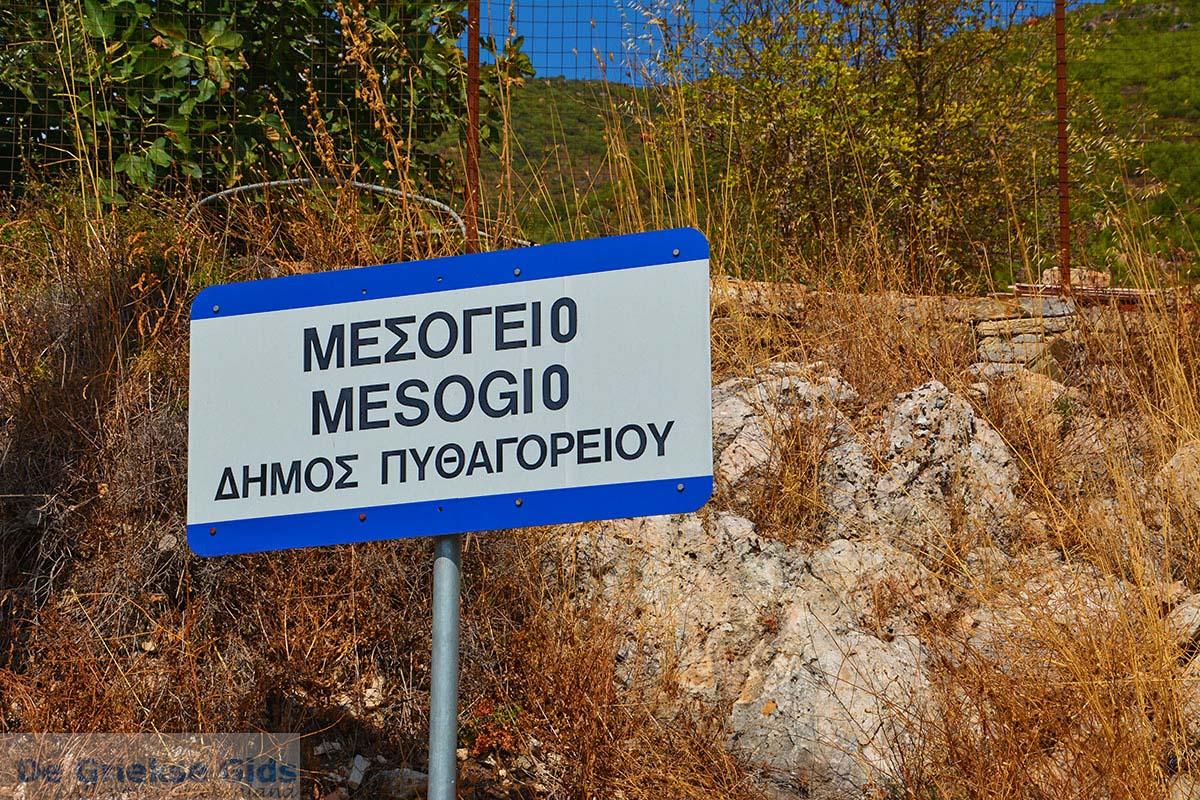 foto Mesogio Samos | Griekenland | Foto 1