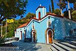 Agia Paraskevi Samos | Griekenland | Foto 7 - Foto van De Griekse Gids