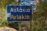 Avlakia Samos | Griekenland | De Griekse Gids foto 5 - Foto van De Griekse Gids