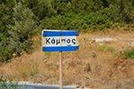 De standen Kampos Samos en Votsalakia Samos | Griekenland foto 3 - Foto van De Griekse Gids