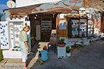 Manolates Samos | Griekenland | Foto 6 - Foto van De Griekse Gids