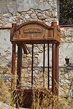 GriechenlandWeb.de Mavratzei Samos | Griechenland | Foto 29 - Foto GriechenlandWeb.de