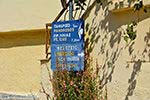 GriechenlandWeb.de Mesogio Samos | Griechenland | Foto 6 - Foto GriechenlandWeb.de
