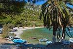 Mourtia Samos | Griekenland | Foto 16 - Foto van De Griekse Gids