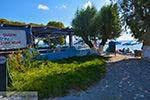 GriechenlandWeb.de Potokaki Samos | Griechenland | Foto 22 - Foto GriechenlandWeb.de