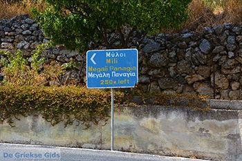 Koumaradei Samos | Griekenland | Foto 12 - Foto van De Griekse Gids