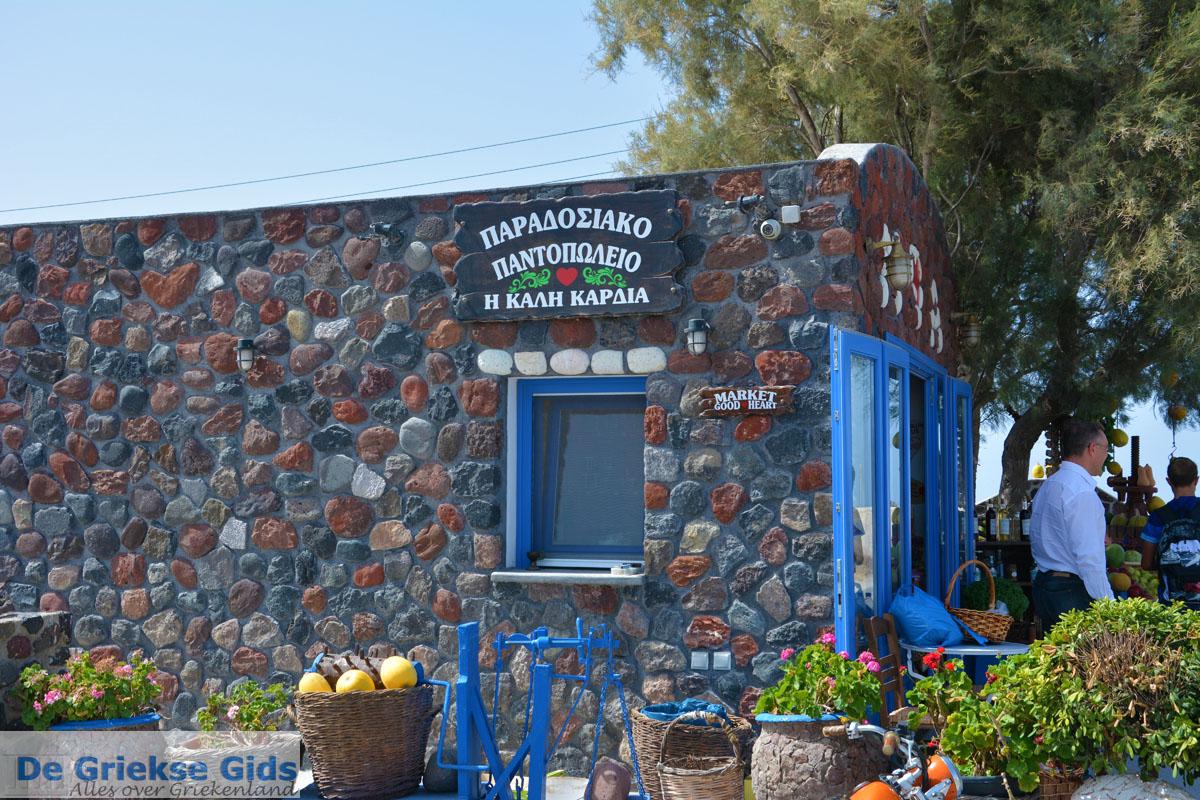 foto Ergens langs de weg op Santorini | Cycladen Griekenland | Foto 18
