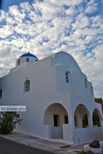 Imerovigli Santorini | Cycladen Griekenland  | Foto 0071 - Foto van De Griekse Gids