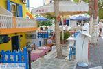 Kamari Santorini | Cycladen Griekenland  | Foto 0088 - Foto van De Griekse Gids