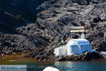 Palia en Nea Kameni Santorini | Cycladen Griekenland  | Foto 72 - Foto van De Griekse Gids
