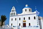 Oia Santorini | Cycladen Griekenland | Foto 1119 - Foto van De Griekse Gids