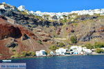 Oia Santorini | Cycladen Griekenland | Foto 1221 - Foto van De Griekse Gids