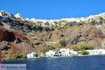 Oia Santorini | Cycladen Griekenland | Foto 1222 - Foto van De Griekse Gids