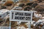 Oud-Thira Santorini | Cycladen Griekenland | Foto 11 - Foto van De Griekse Gids