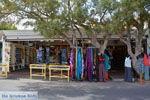 Perissa Santorini | Cycladen Griekenland | Foto 77 - Foto van De Griekse Gids