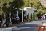 Perissa Santorini | Cycladen Griekenland | Foto 81 - Foto van De Griekse Gids