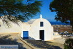 Pyrgos Santorini | Cycladen Griekenland | Foto 120 - Foto van De Griekse Gids