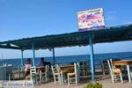 Vlychada Santorini | Cycladen Griekenland | Foto 287 - Foto van De Griekse Gids