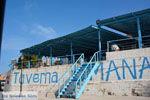 Vlychada Santorini | Cycladen Griekenland | Foto 303 - Foto van De Griekse Gids