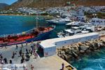 Kamares Sifnos | Cycladen Griekenland | Foto 44 - Foto van De Griekse Gids
