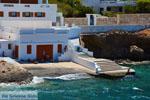 Kamares Sifnos | Cycladen Griekenland | Foto 56 - Foto van De Griekse Gids