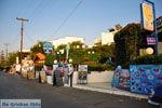 Sissi | Lassithi Kreta | Foto Griekse Gids nr 01 - Foto van De Griekse Gids